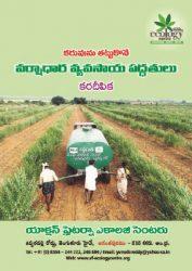 AF-Booklet-cover