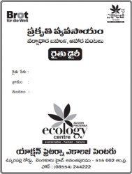 RAITHU-DIARY-2020_cover