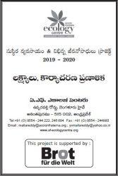 lakshyal-karyacharana-19-20_cover